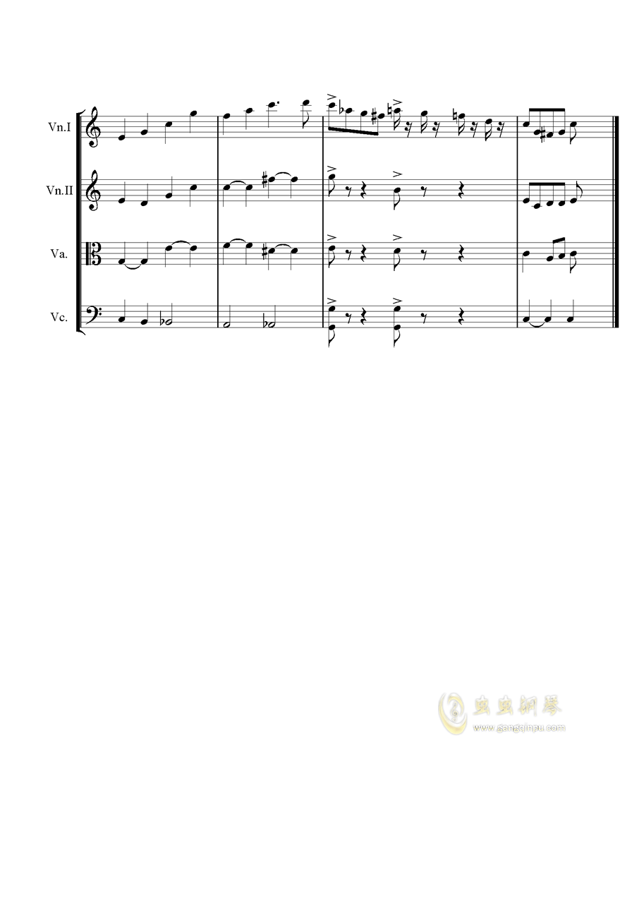 起床歌钢琴谱 第5页