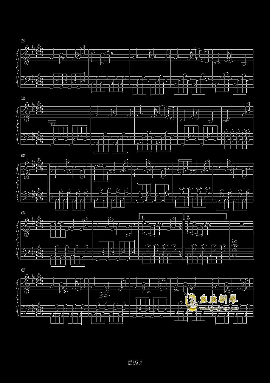 中华墨水娘钢琴谱 第2页