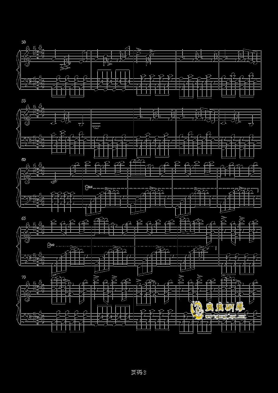 中华墨水娘钢琴谱 第3页
