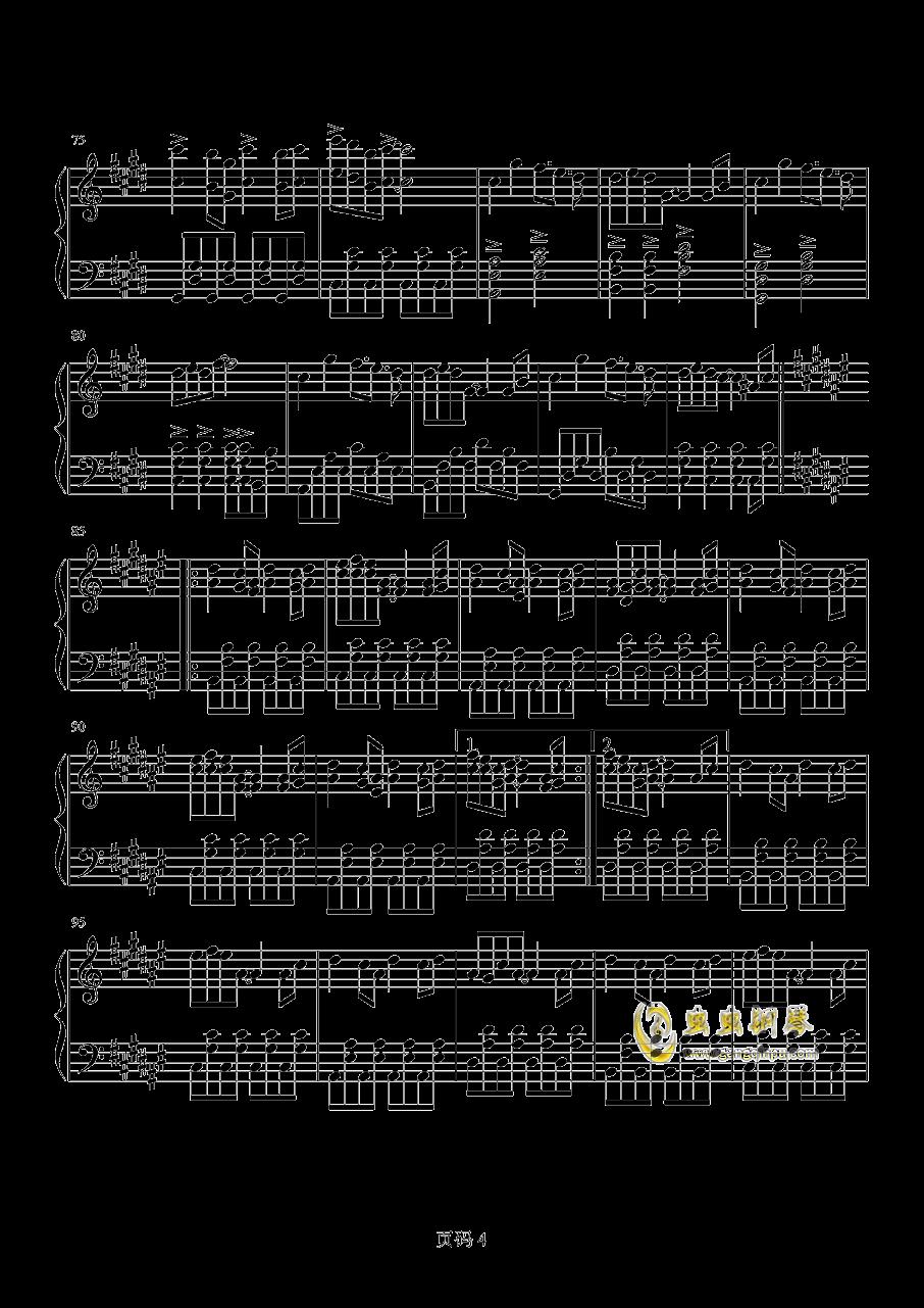 中华墨水娘钢琴谱 第4页