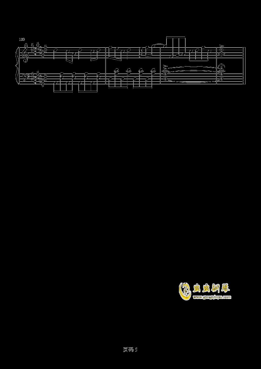 中华墨水娘钢琴谱 第5页