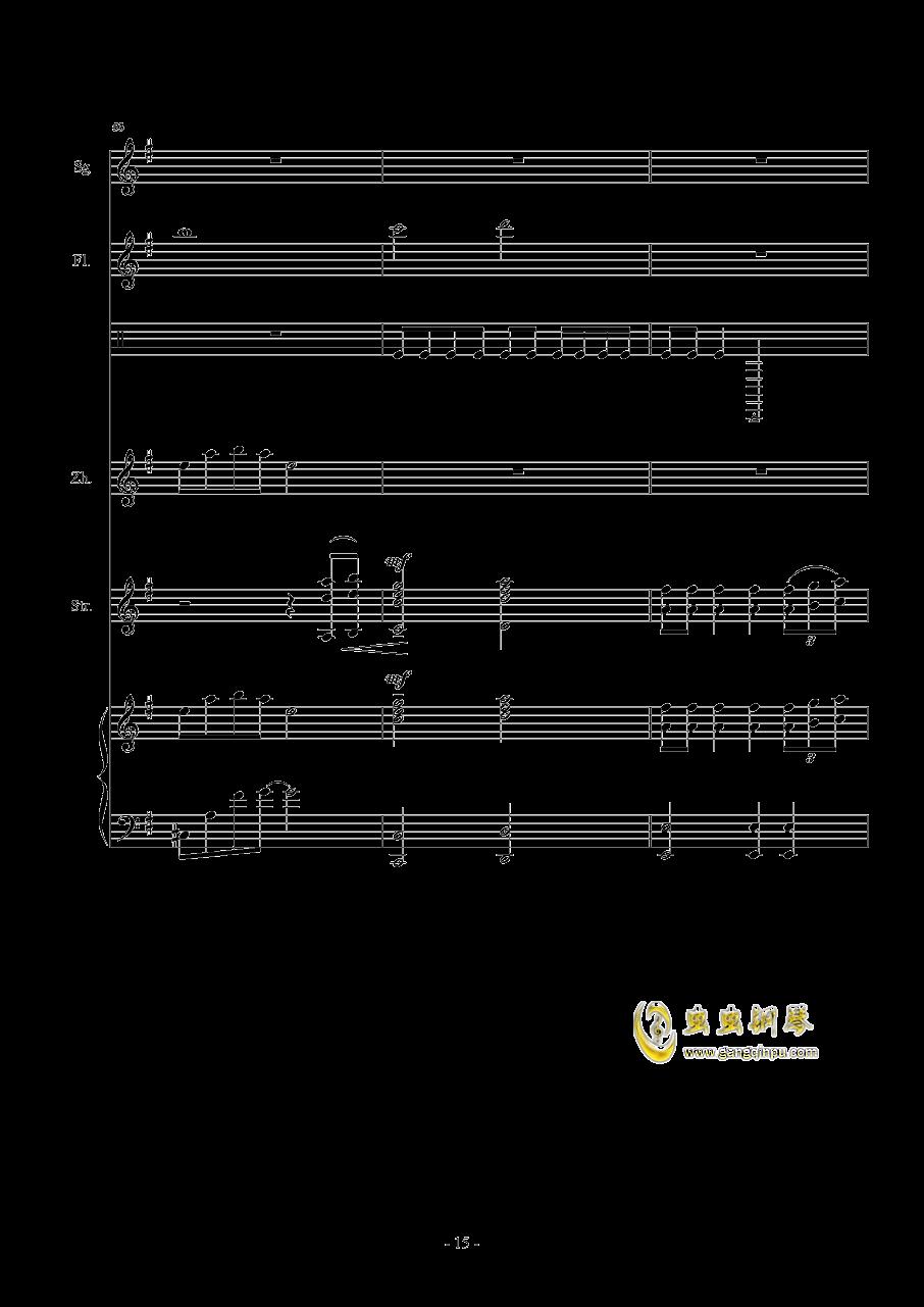 凉凉钢琴谱 第15页