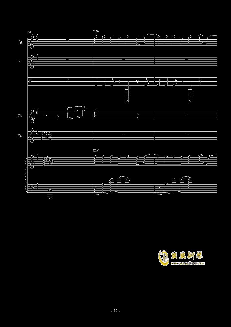 凉凉钢琴谱 第17页