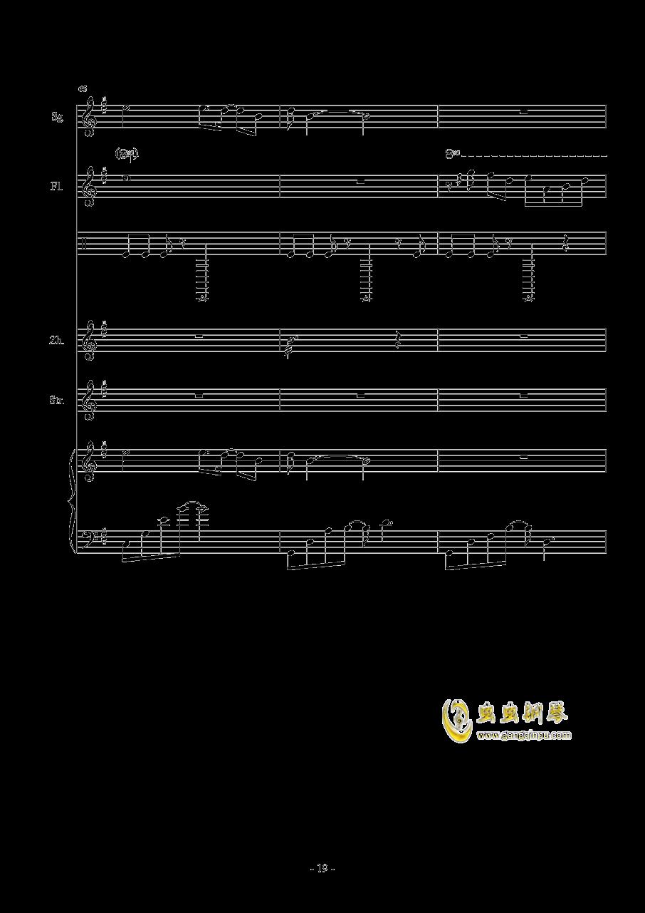 总谱 乐队谱钢琴谱网,凉凉 总谱 乐队谱钢琴谱大全,虫虫钢琴谱下载