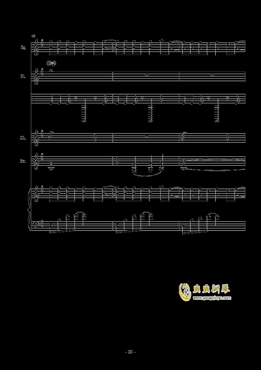 凉凉钢琴谱 第20页