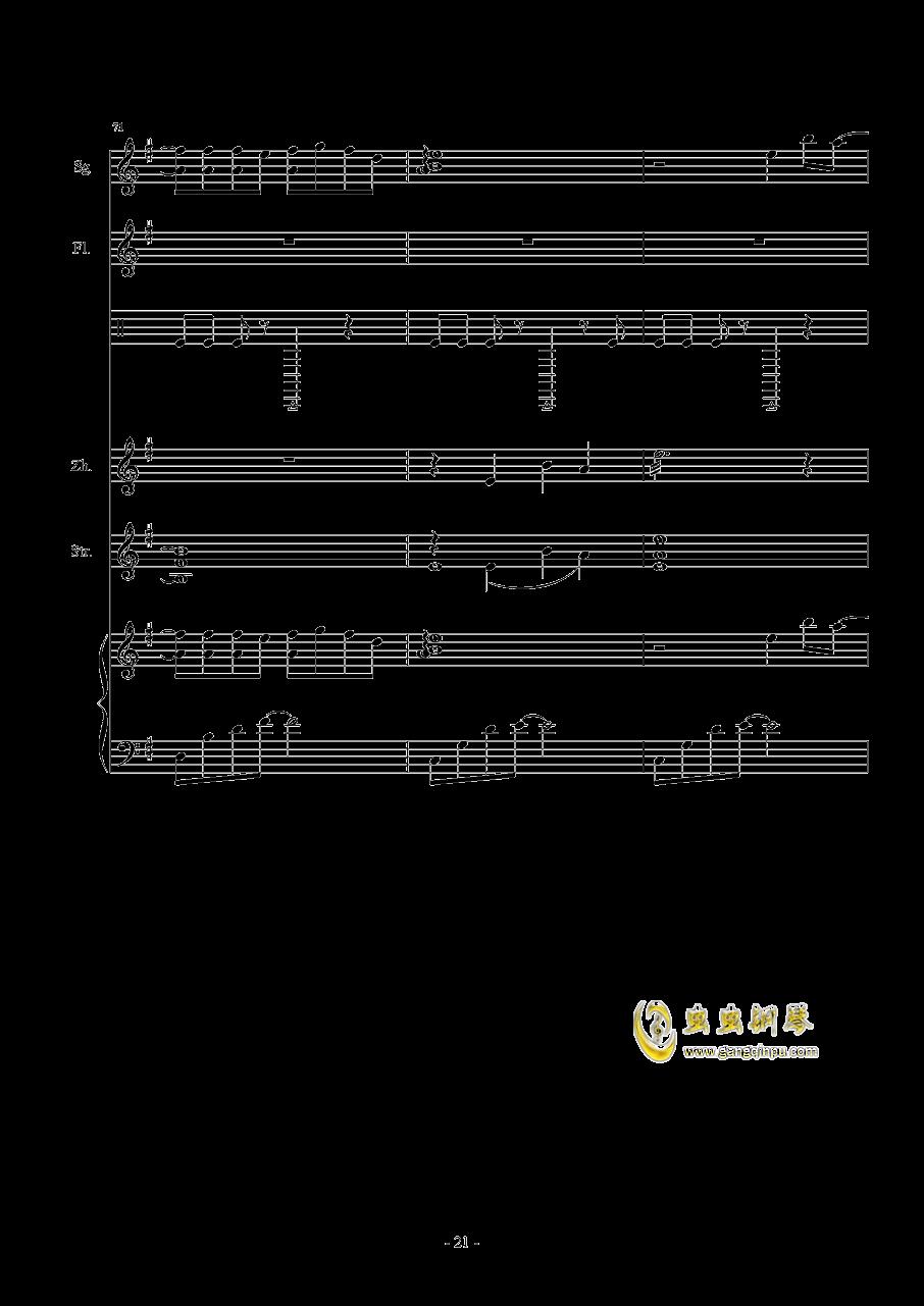 凉凉钢琴谱 第21页