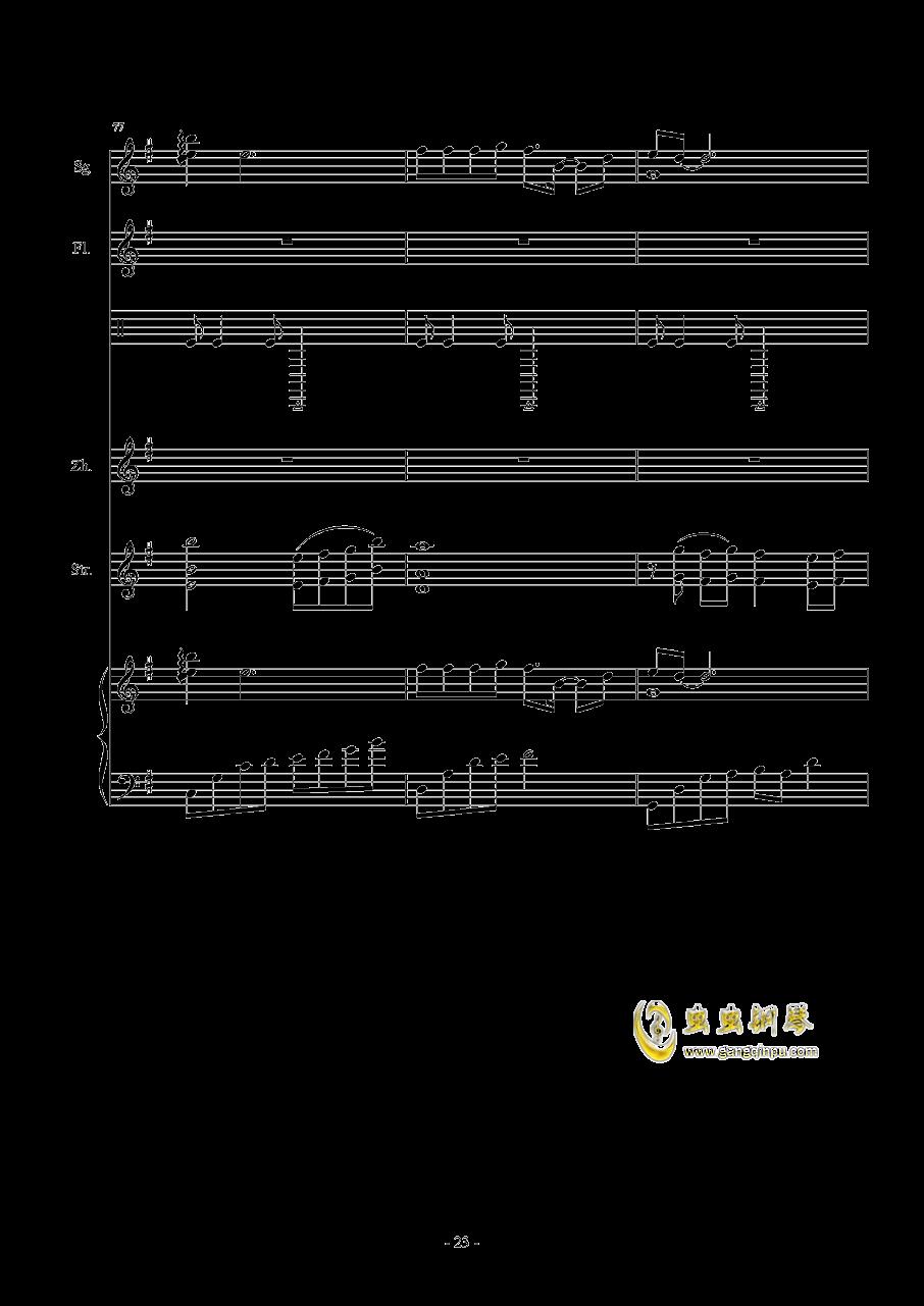 凉凉 总谱 乐队谱,凉凉 总谱 乐队谱钢琴谱,凉凉 总谱 乐队谱钢琴谱
