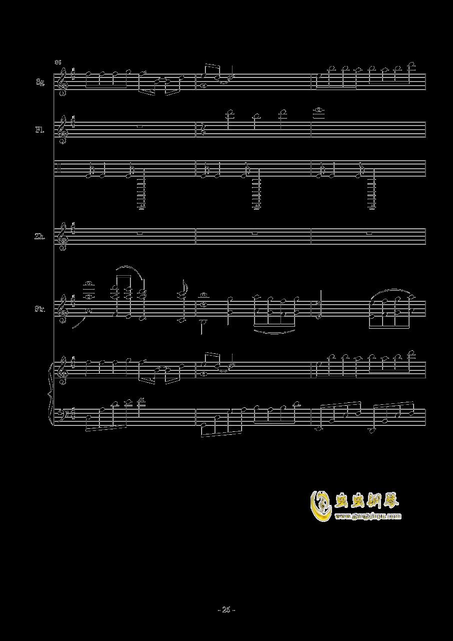凉凉钢琴谱 第26页