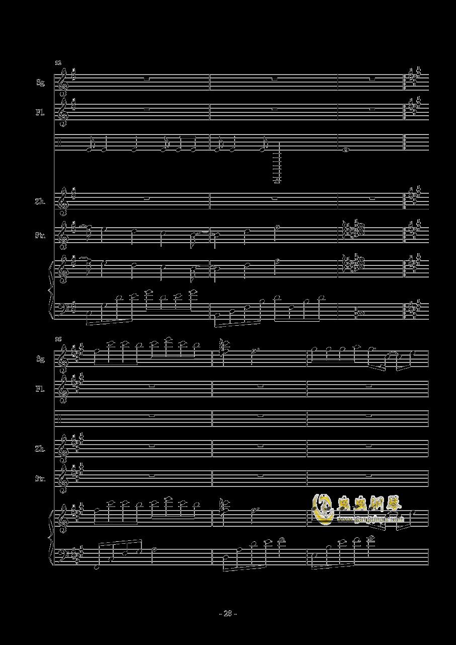 凉凉钢琴谱 第28页