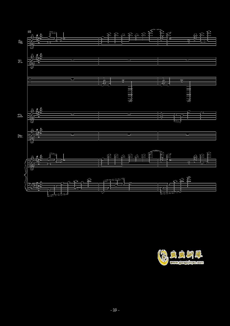 凉凉钢琴谱 第29页