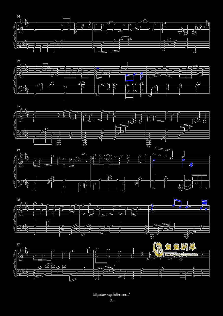 那些你很冒险的梦钢琴谱 第2页