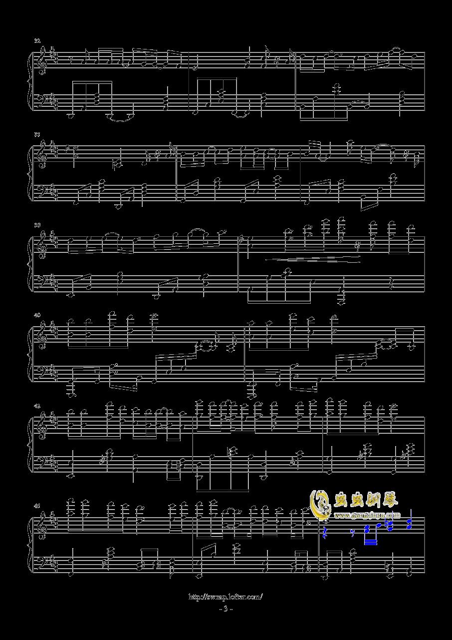 那些你很冒险的梦钢琴谱 第3页