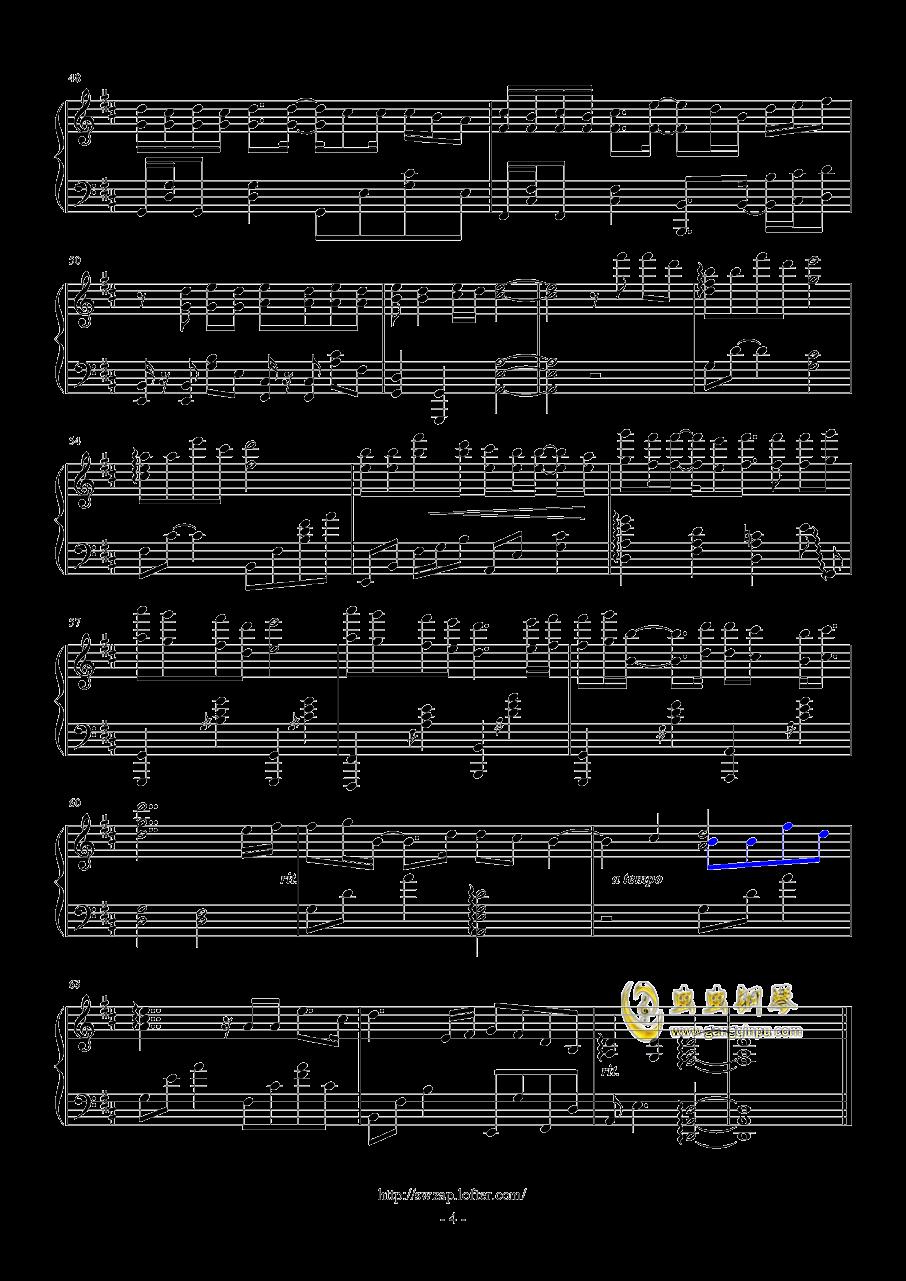 那些你很冒险的梦钢琴谱 第4页