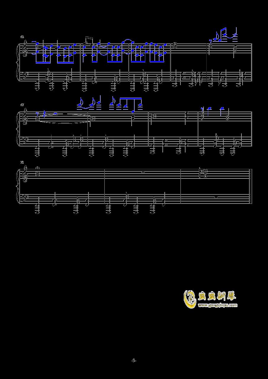 silver_crown钢琴谱 第3页