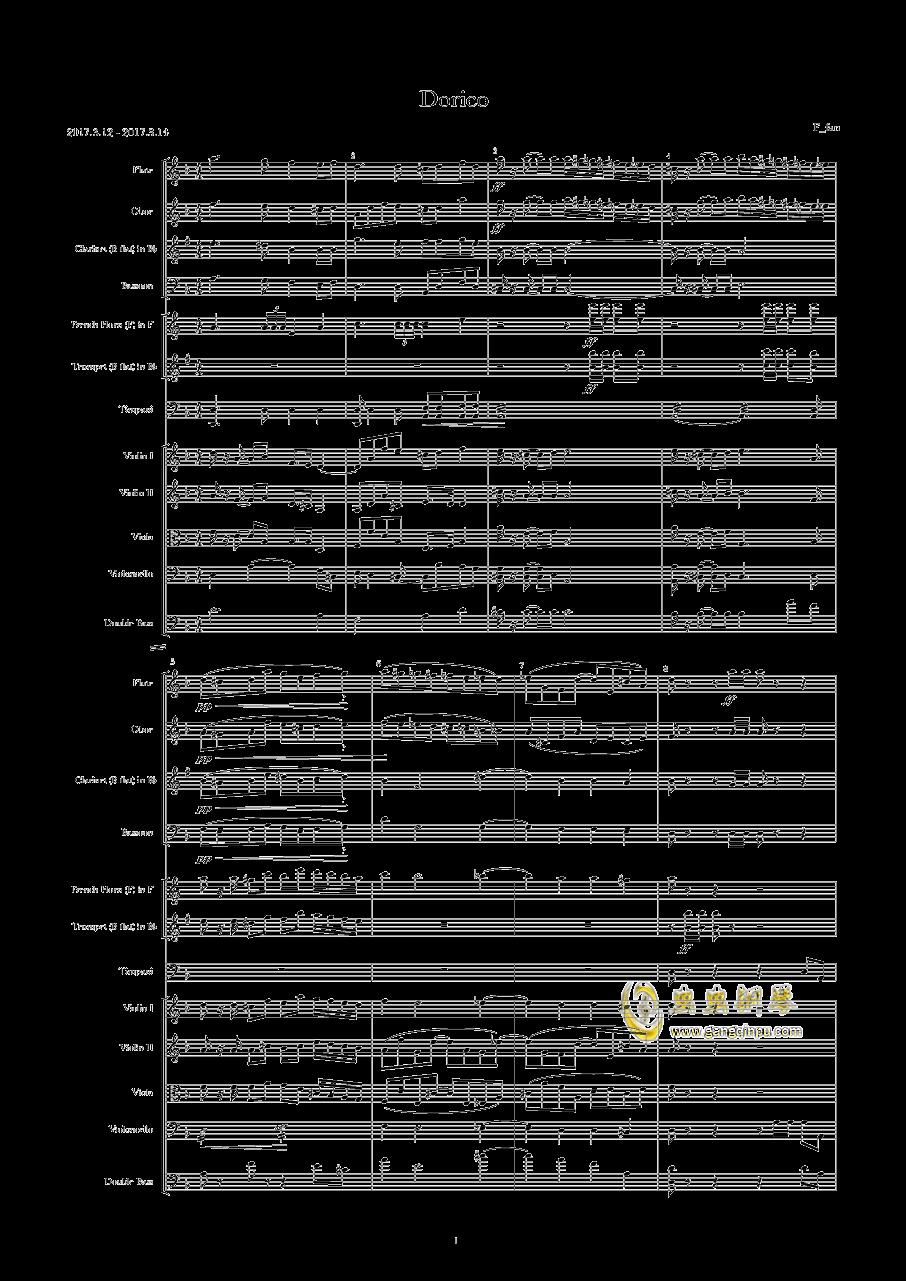 Dorico 初试钢琴谱 第1页