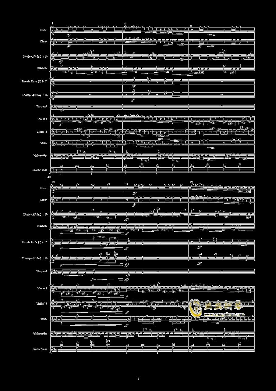 Dorico 初试钢琴谱 第2页
