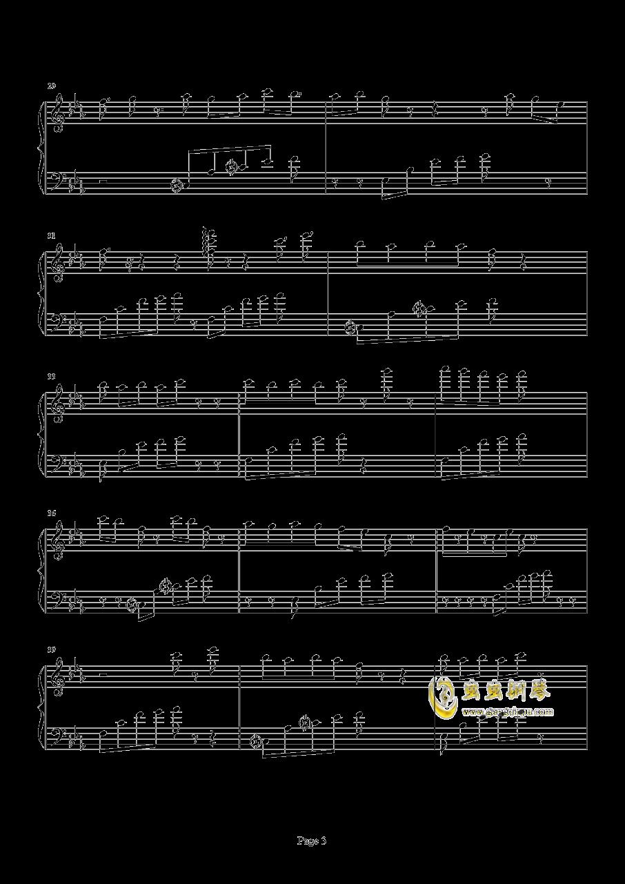 天地缓缓钢琴谱 第3页