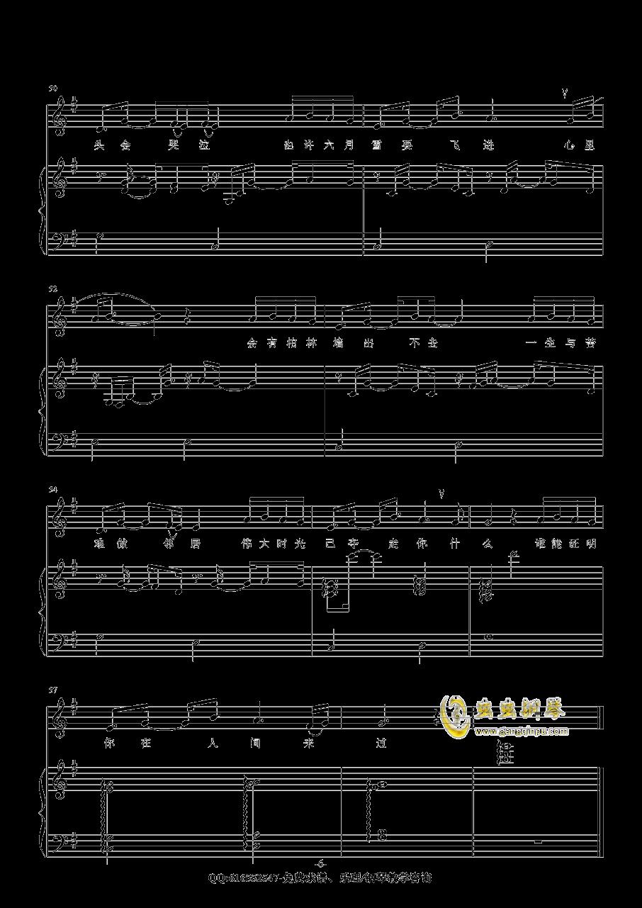 >> 华语男歌手 >> 王建房 >>在人间-金龙鱼原声弹唱版170726