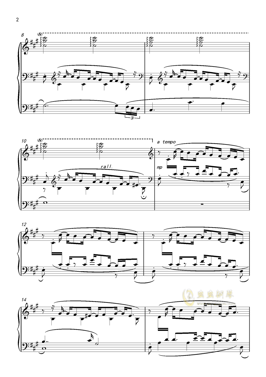�S�@の扉钢琴谱 第2页