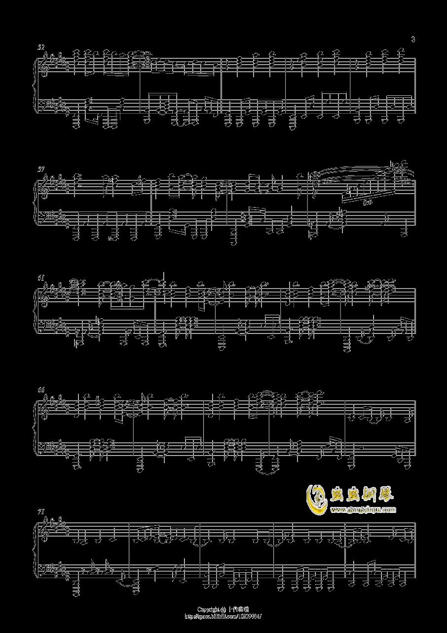 从终焉的世界开始钢琴谱 第3页