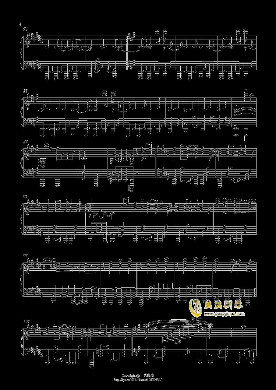 从终焉的世界开始钢琴谱 第4页
