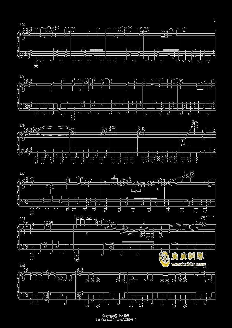 从终焉的世界开始钢琴谱 第5页