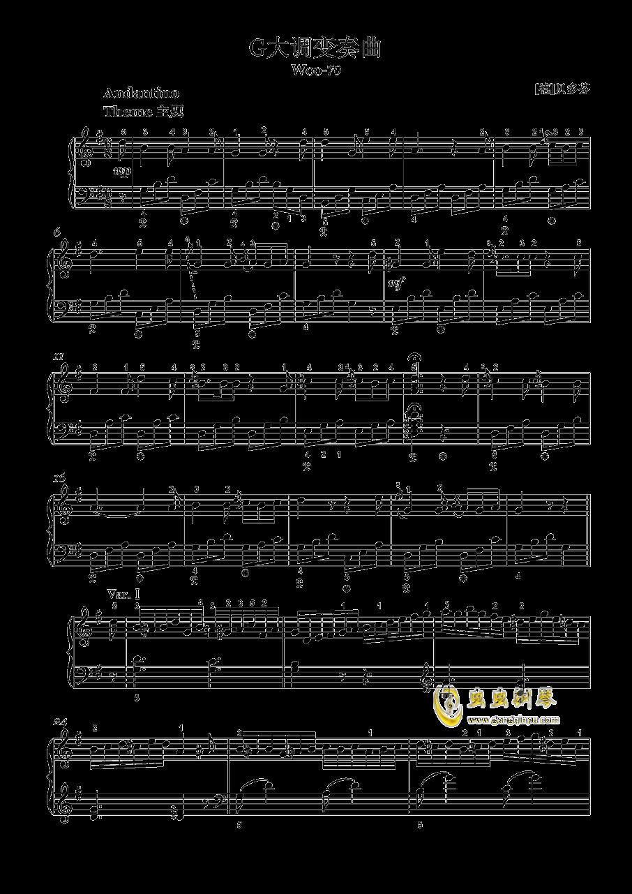 虫虫钢琴 钢琴谱 >> 名人名曲 >> 贝多芬-beethoven >>贝多芬-g大调变
