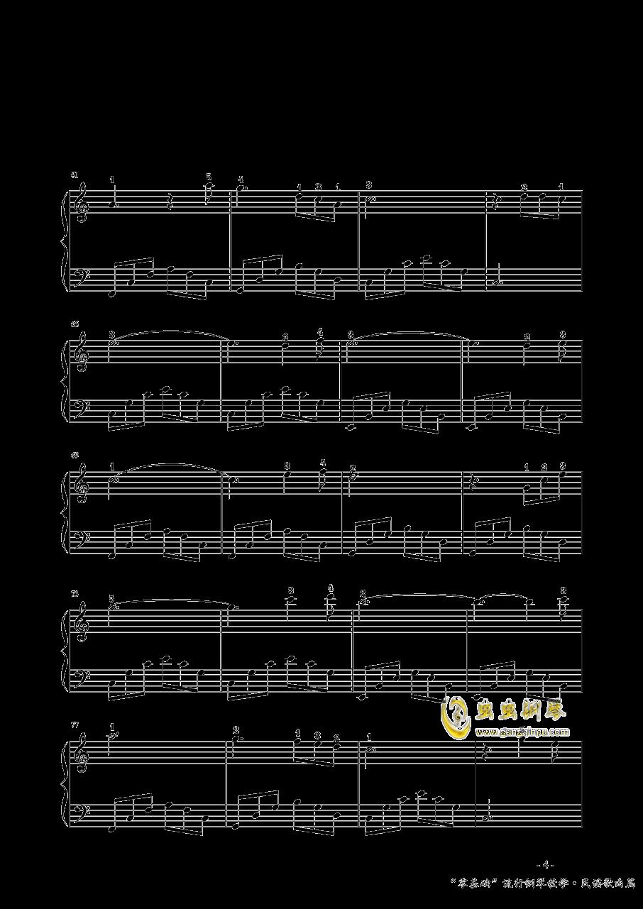 当你老了钢琴谱 第4页