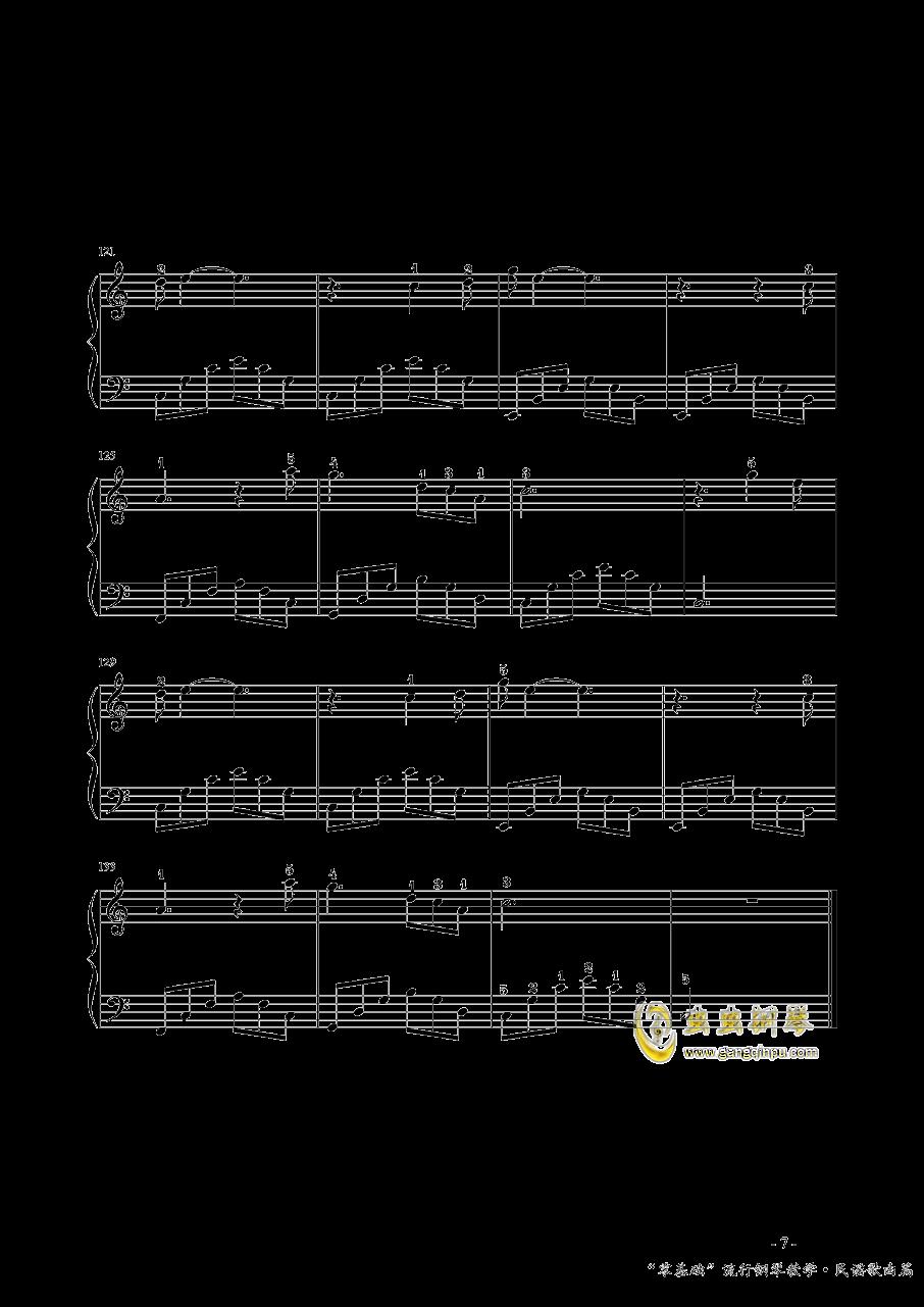 当你老了钢琴谱 第7页