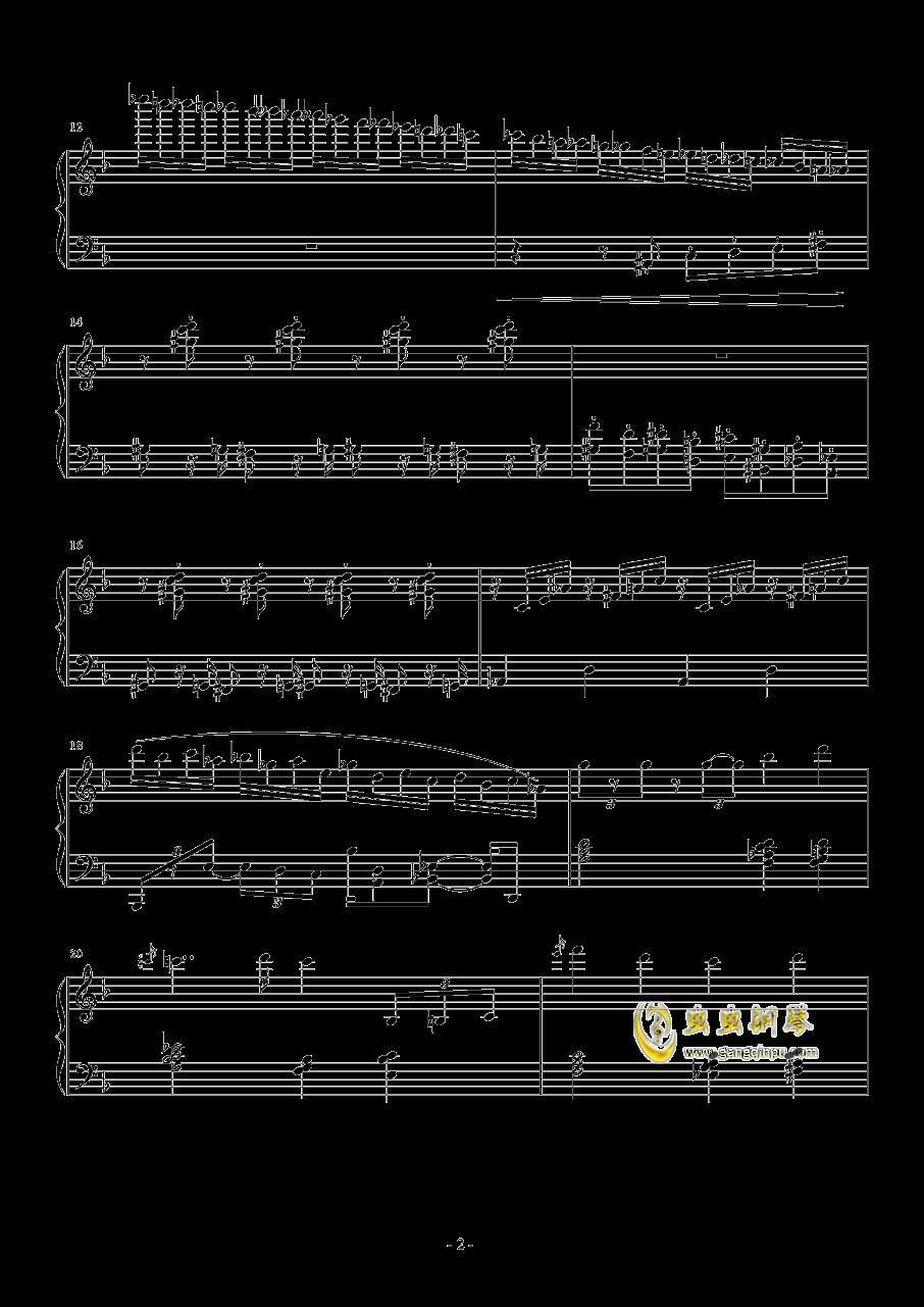 关于一个红色城市的五天钢琴谱 第2页