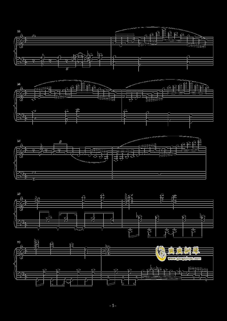 关于一个红色城市的五天钢琴谱 第3页