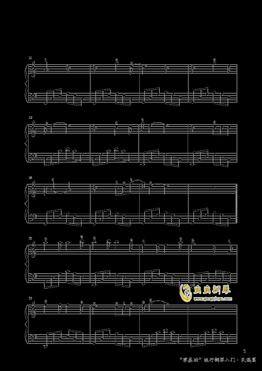 当你老了钢琴谱 第2页