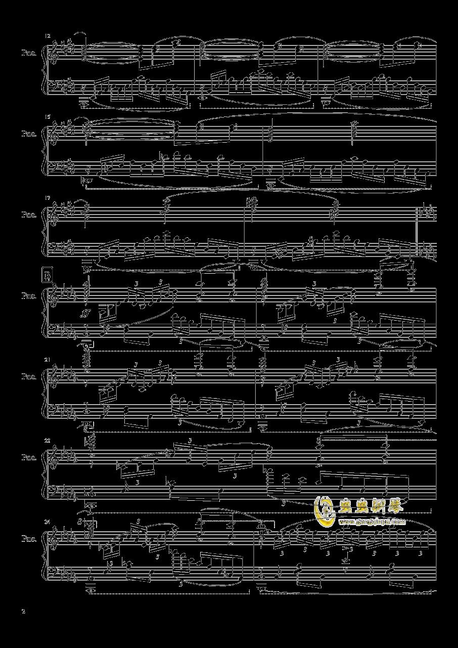 刀剑神域 ~ Swordland钢琴谱 第2页