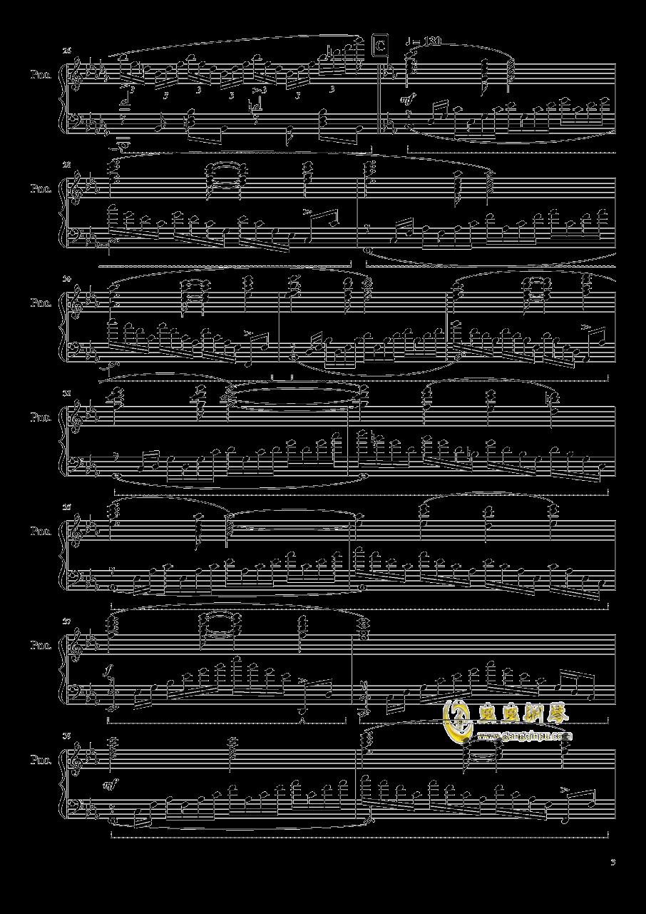 刀剑神域 ~ Swordland钢琴谱 第3页