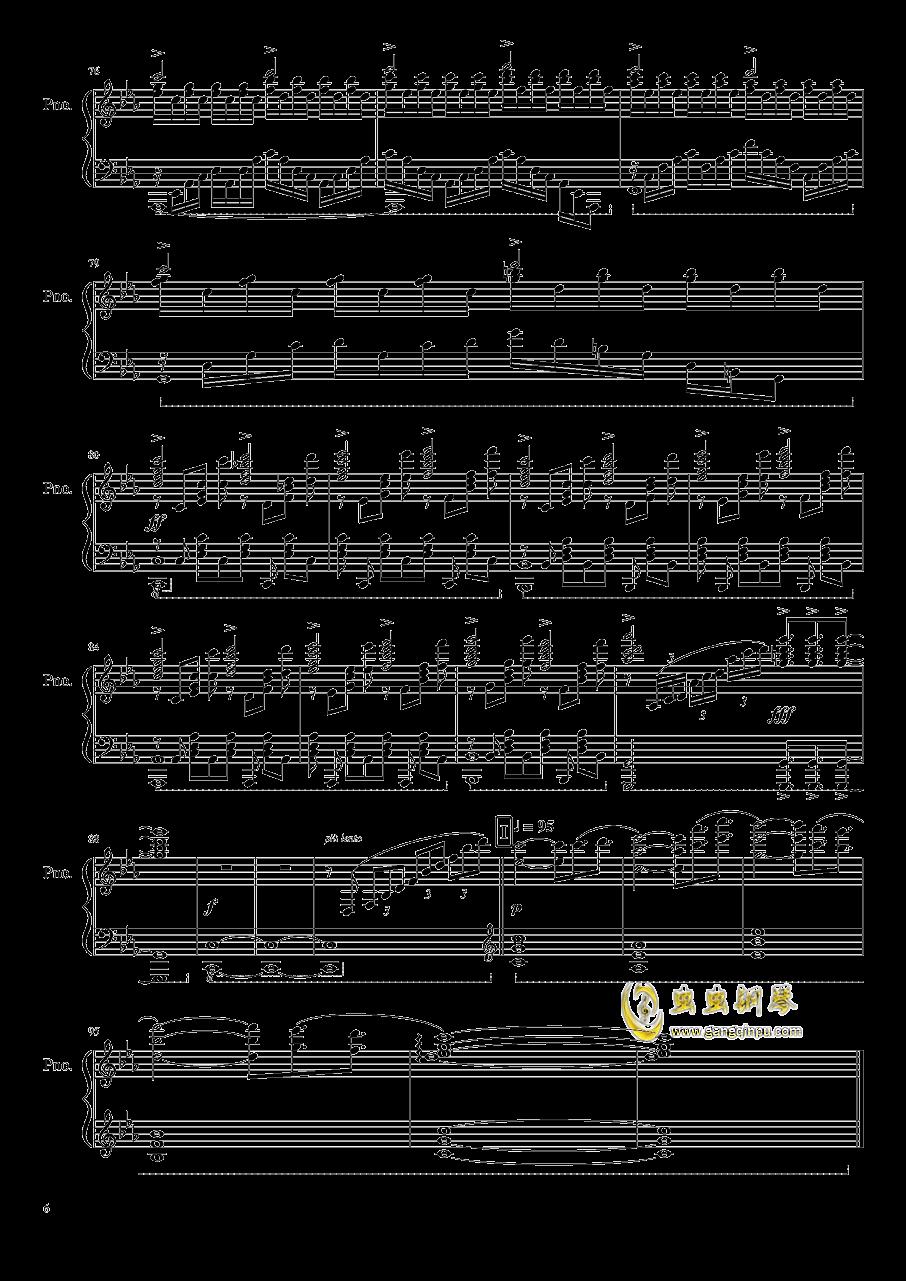 刀剑神域 ~ Swordland钢琴谱 第6页