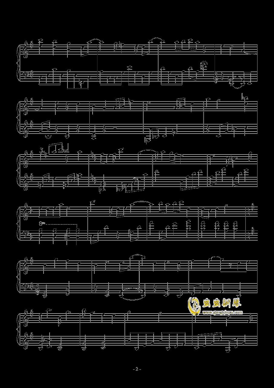 心境如雨钢琴谱 第2页