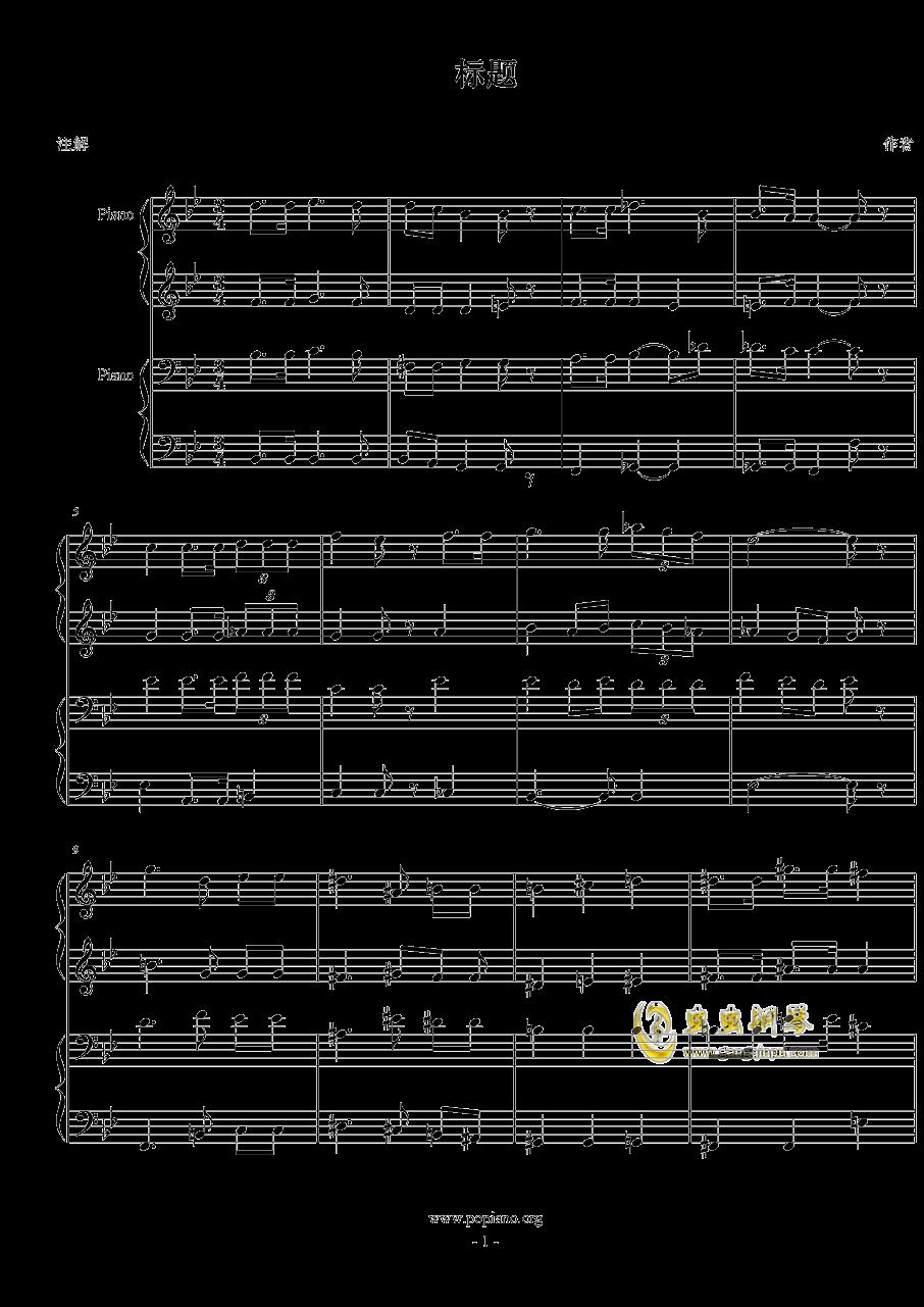 小合唱钢琴谱 第1页