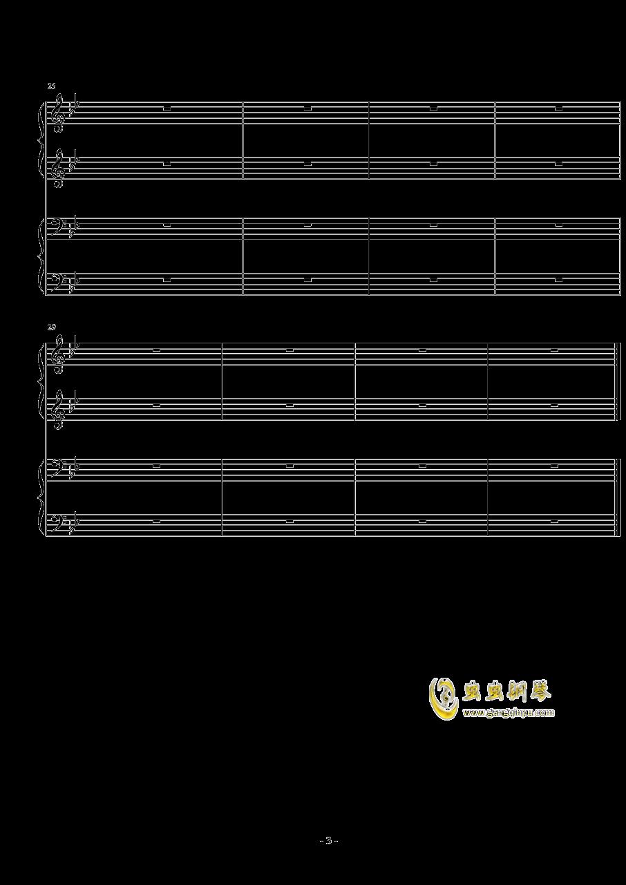 小合唱钢琴谱 第3页