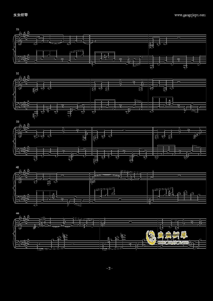 いちぬけ一人离去钢琴谱 第3页