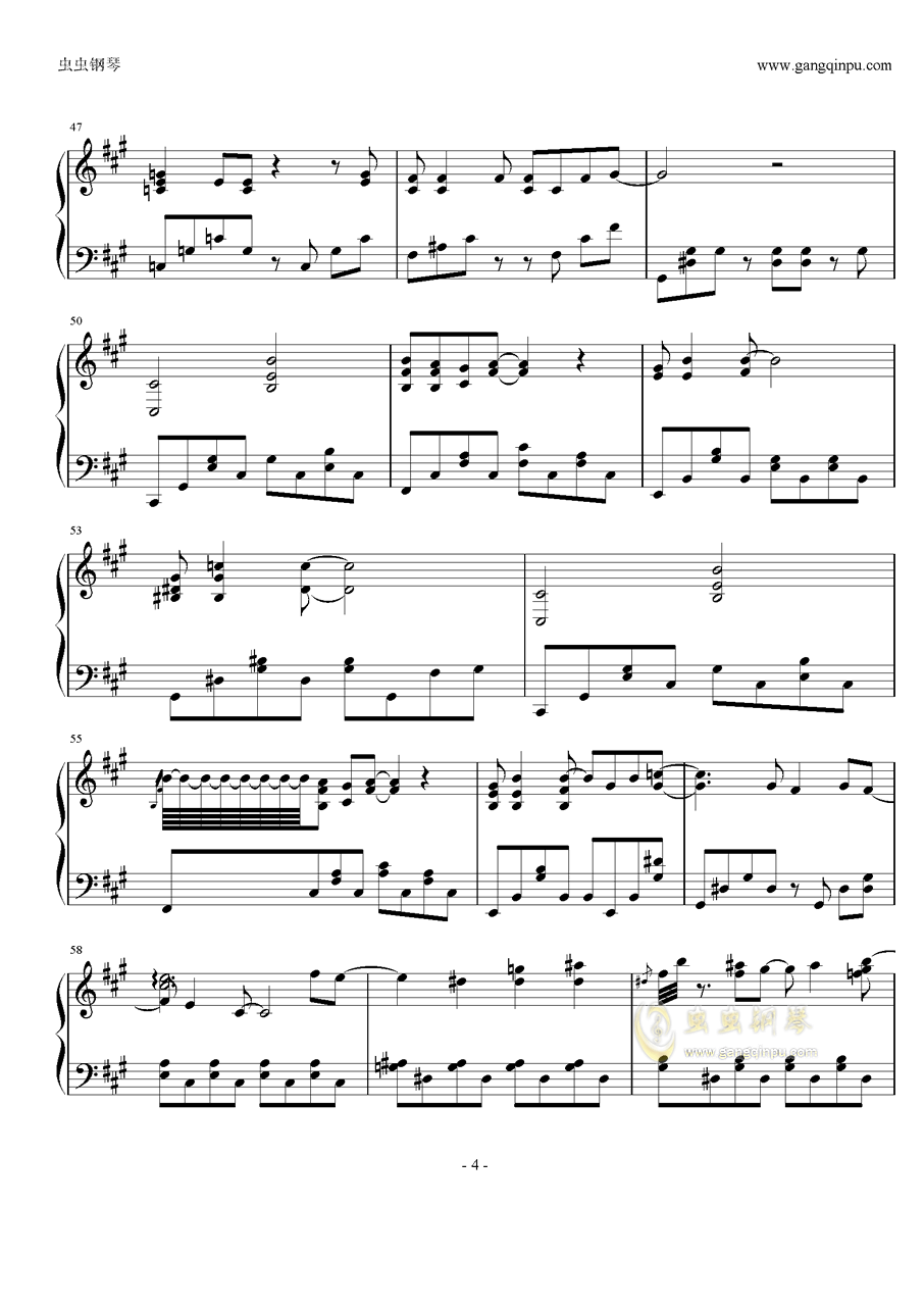 いちぬけ一人离去钢琴谱 第4页