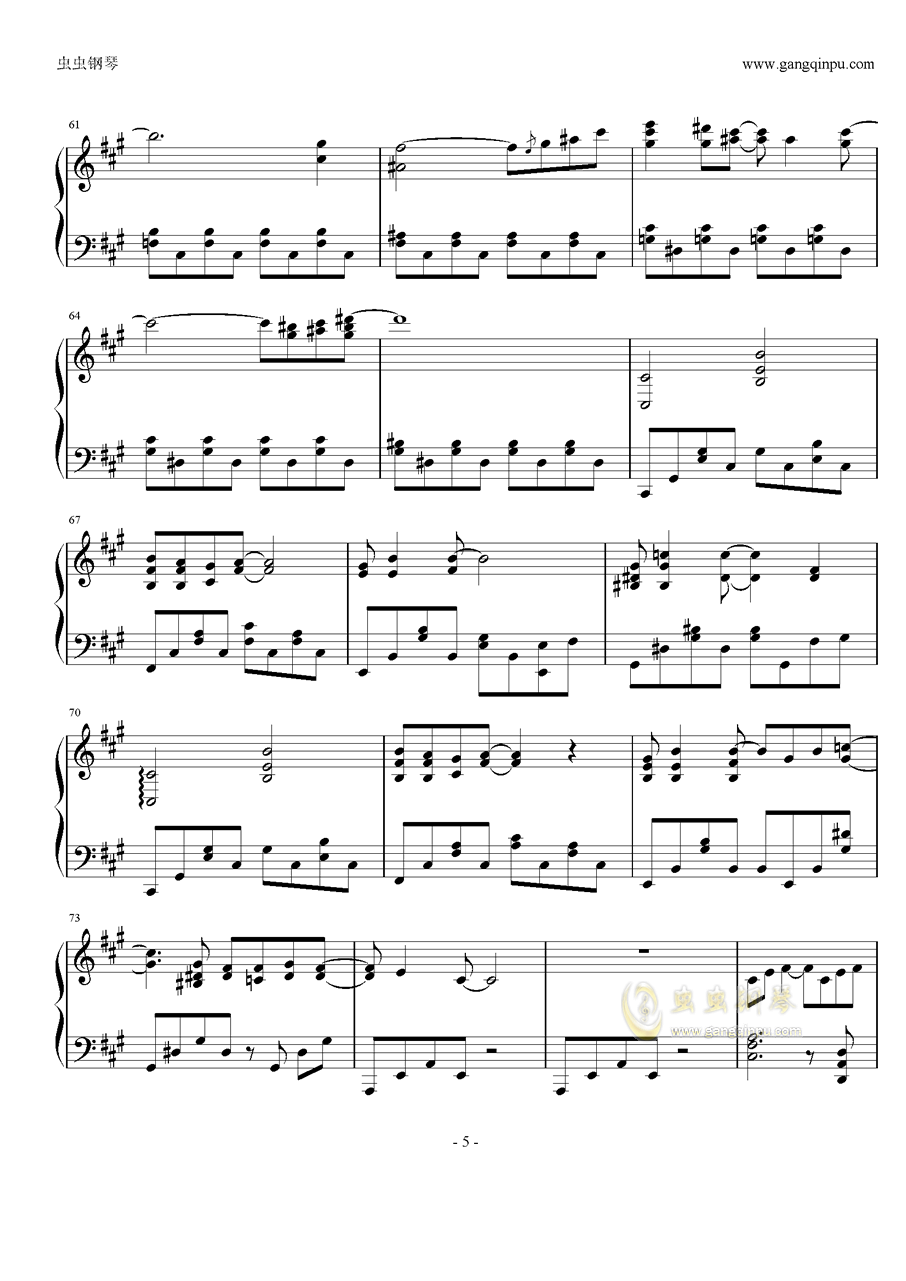 いちぬけ一人离去钢琴谱 第5页