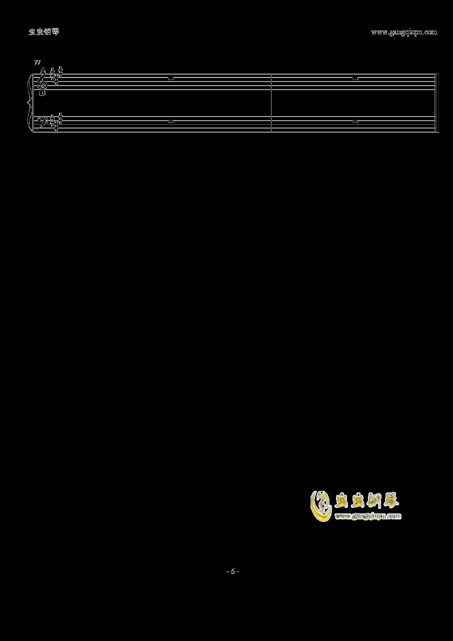 いちぬけ一人离去钢琴谱 第6页