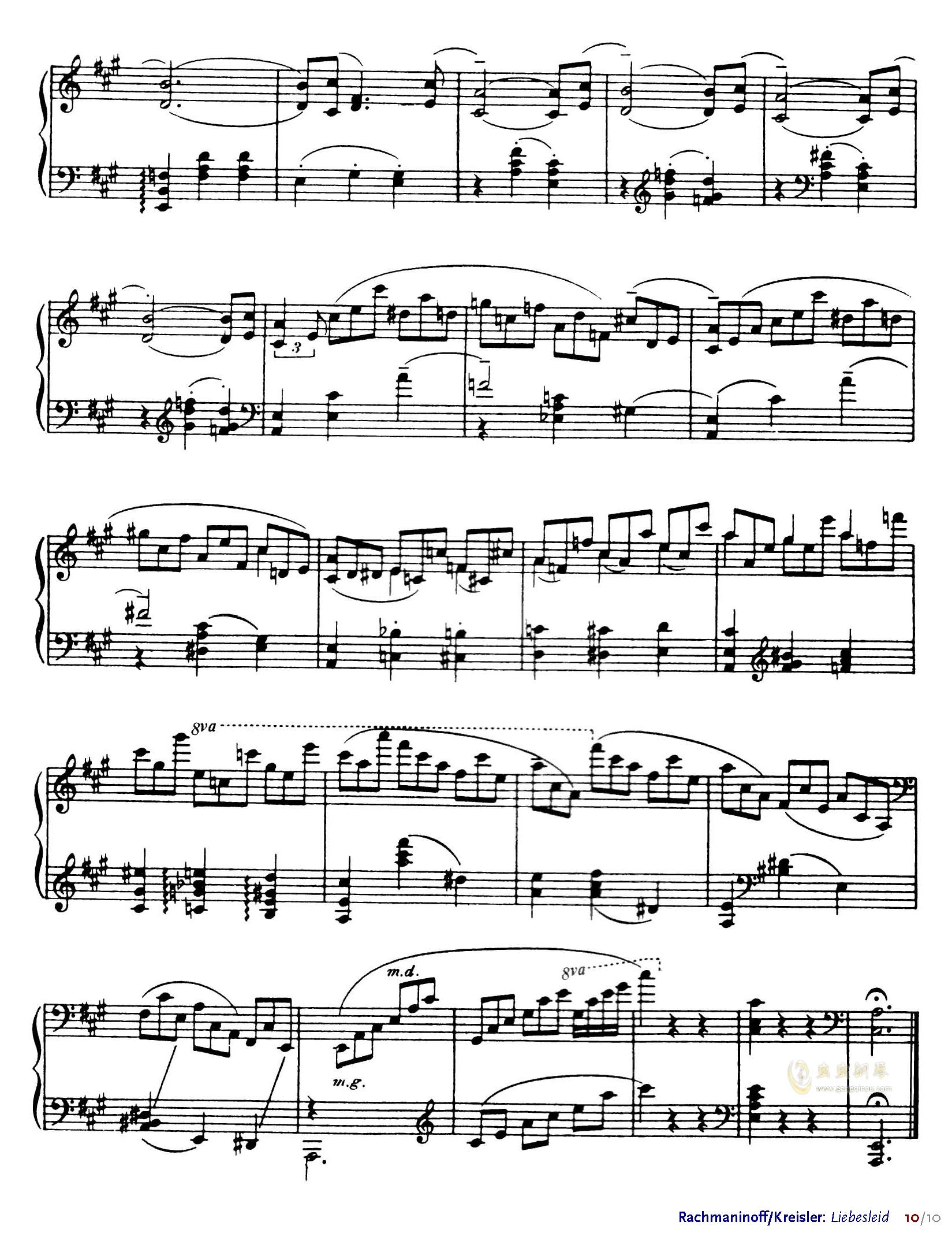 爱的忧伤钢琴谱 第10页