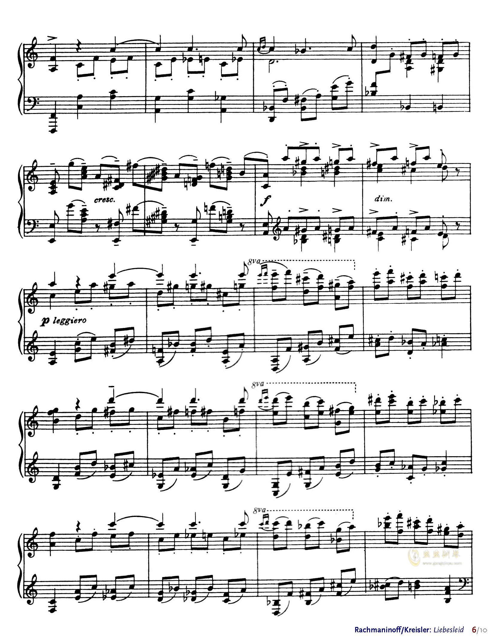 爱的忧伤钢琴谱 第6页