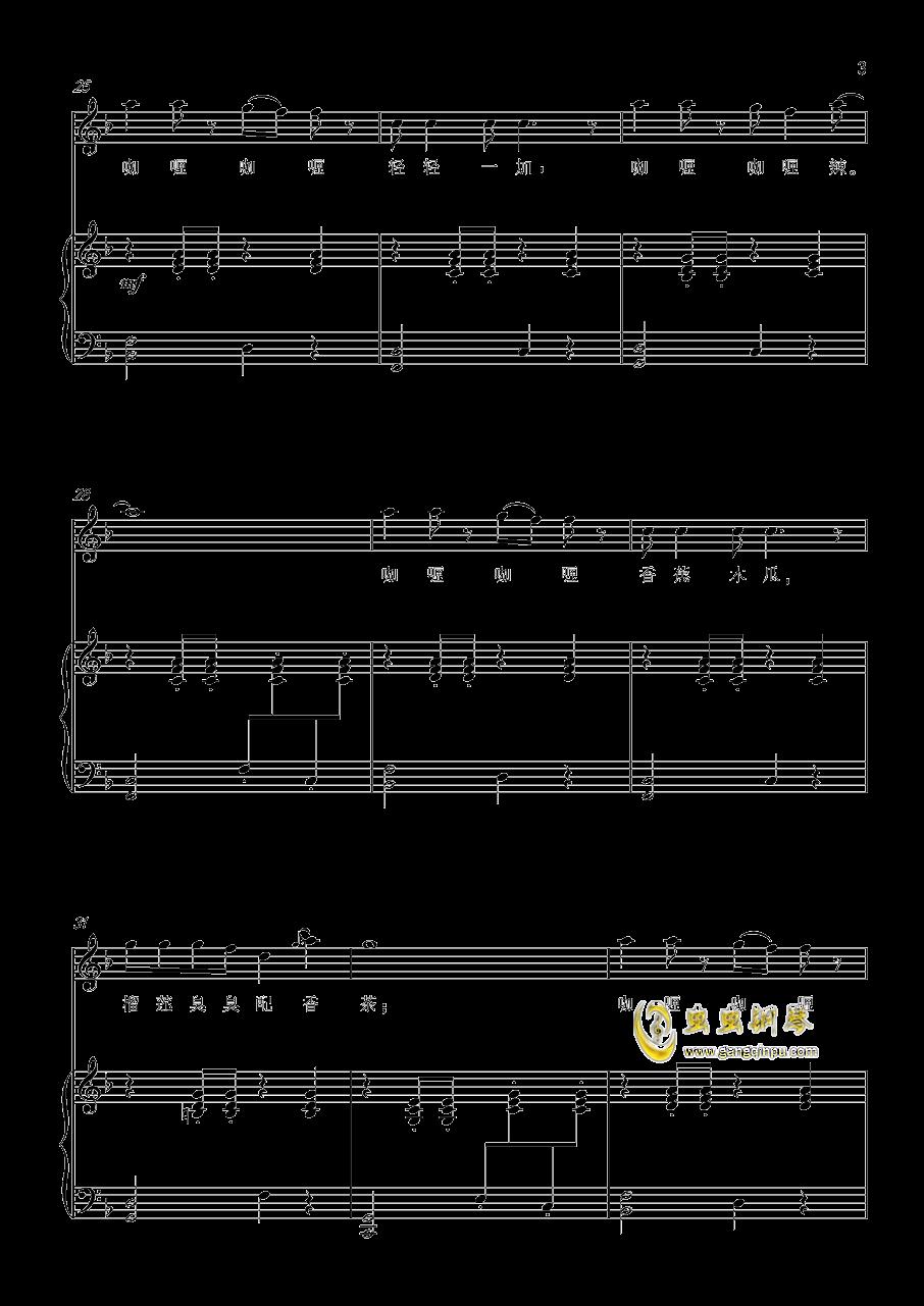 咖喱咖喱钢琴谱 第3页