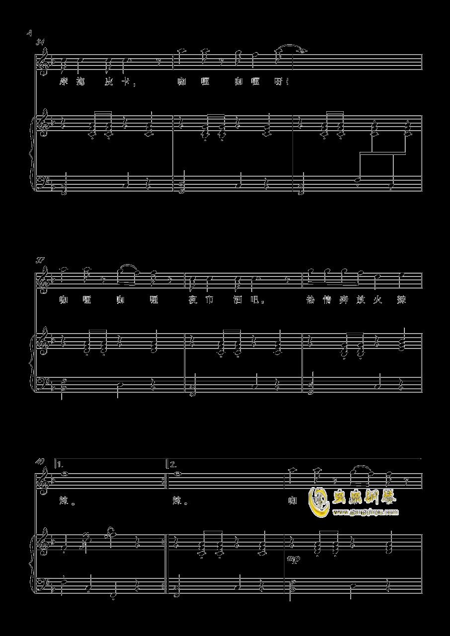 咖喱咖喱钢琴谱 第4页