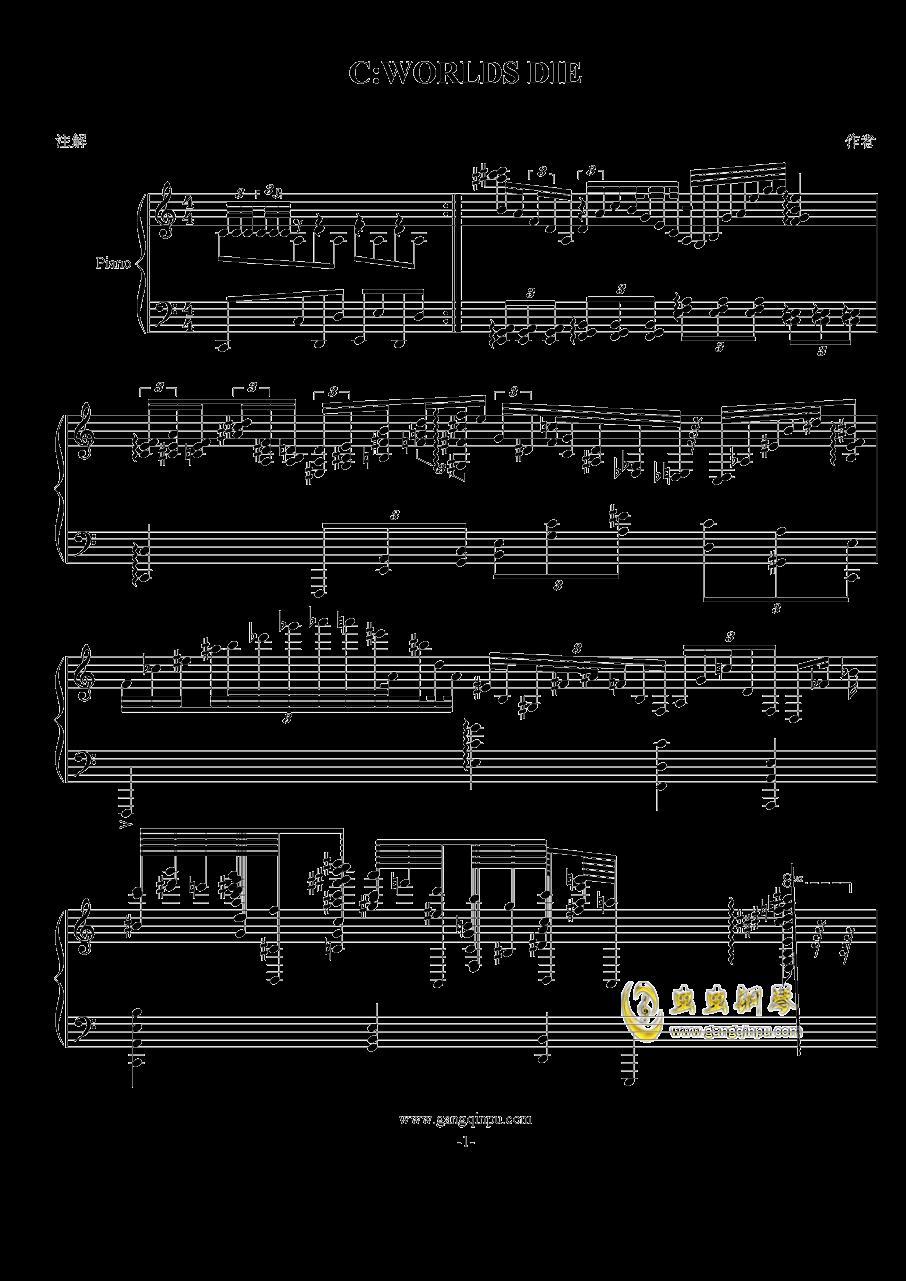 C:WORLDS DIE钢琴谱 第1页