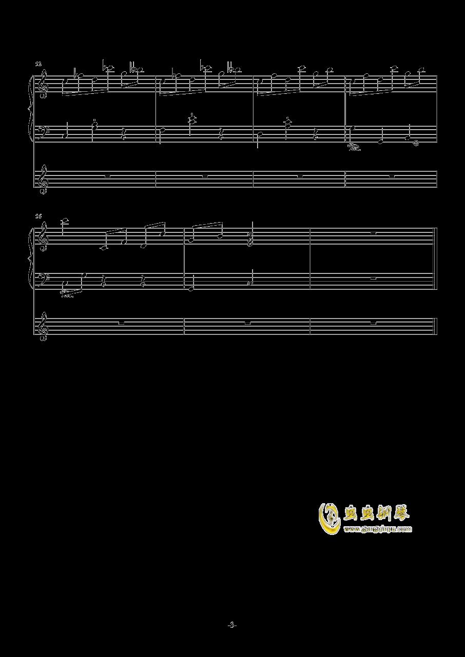 七分之一的幻想钢琴谱 第3页