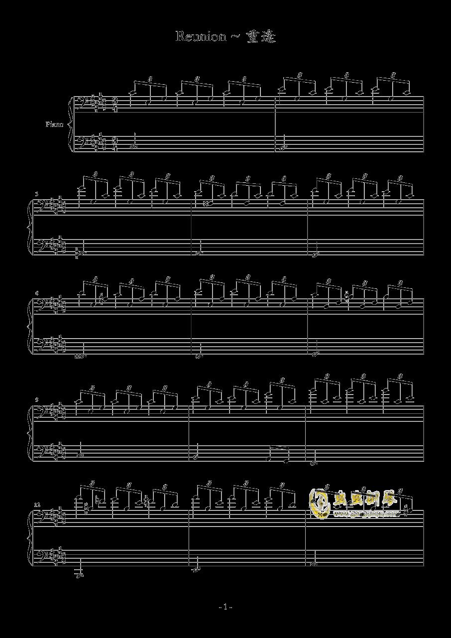 Reunion钢琴谱 第1页