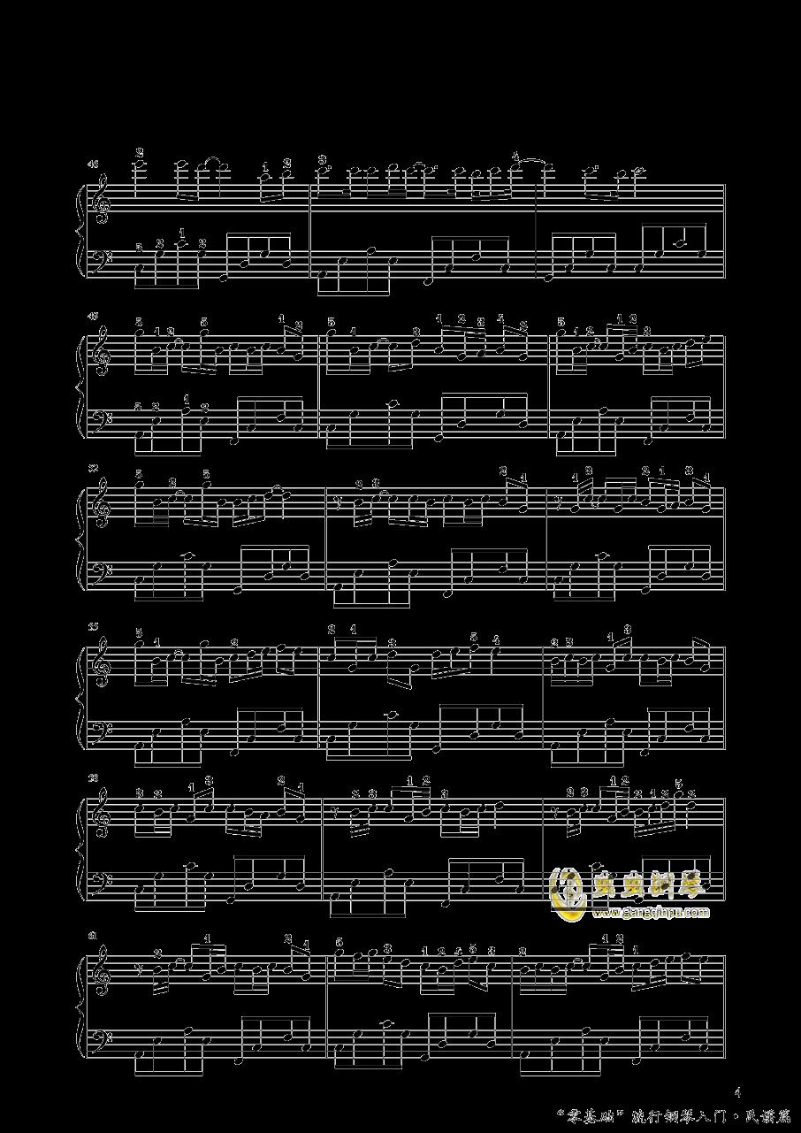平凡之路钢琴谱 第4页